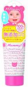 Mommy Additive Hand Cream N