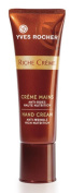 Yves Rocher Riche Creme Anti-Wrinkle Ultra Nourishing Hand Cream 50ml