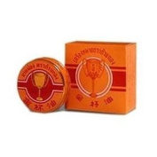 Golden Cup Pain Relief Medicated Balm 8g