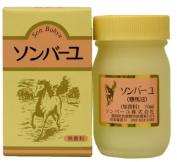 Sonbahyu Horse Oil Body Cream - Fragrance Free - 70ml