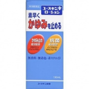 Yuskin I-series - Body Lotion For Itchy Skin