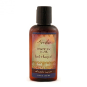 Kuumba Made Egyptian Musk Bath & Body Oil - 60ml
