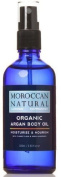Moroccan Natural Organic Argan Body Oil, 100ml