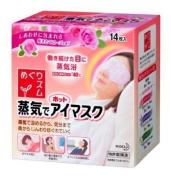 Kao MEGURISM | Health Care | Steam Warm Eye Mask Rose x 14
