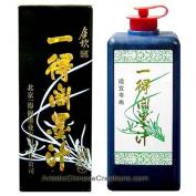 Chinese Calligraphy Black Ink (yi de ge mo zhi) 100G