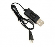 Hubsan X4 H107 Battery Charger 3.7v LiPo H107L H107D H107C USB Charging Unit