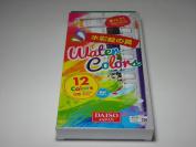 12 Tubes of Watercolour Paints Sets