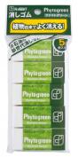 REP100-5P 5-tuple Sakura Colour Fight green eraser