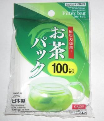 Japanese 100pcs Loose Tea filter Bag