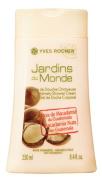 Yves Rocher Jardins du Monde Macadamia Nuts Shower Gel 250ml