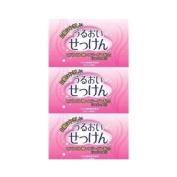 URUOI Collagen Beauty Soap 3pc [Japan Import]
