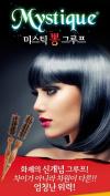 Mistique ppong hair group, hair brush, total 10 brushes in 1 set, Highest Quality Hair Brushes