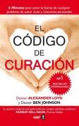 El Codigo de Curacion [Spanish]