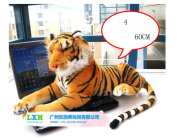 Newme To You Teddy Doll 60cm Big Tiger Plush Toys Large Soft Toy Birthday Gift