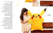 Stuffed Animal Cute Pokemon Plush Toy 65cm Pikachu Doll 25 Inch Toy P5442