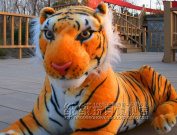 Stuffed Animal Prone Tiger Plush Toy About 30cm Simulation Tiger Doll T2796