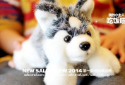 Stuffed Animal 32cmsimulation Husky Dog Plush Toy Soft Doll W60