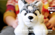 Stuffed Animal 45cmsimulation Husky Dog Plush Toy Soft Doll W61