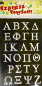 White Greek Iron On Letters 24 Per Pkg. 2.5cm