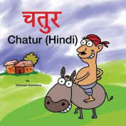Chatur (Hindi) [HIN]