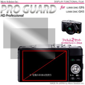 Micro Solution Digital Camera Anti-Reflection Anti-Fingerprint HD Display Protection Film (Pro Guard ARSH) for Panasonic Lumix GF6 // PGARSHPGF-B