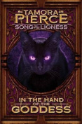 In the Hand of the Goddess (Song of the Lioness
