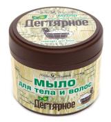 Natural Body Skin And Hair Birch Tar Soap, Acne, Antiseptic, Anti dandruff 300ml