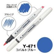 Deleter Neopiko Manga Comic Pen Neopiko 2 - Alcoholic Marker - 471 - Cobalt Blue