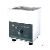 2014 Widely Used and Brand New YJ 2L Dental Ultrasonic Cleaner YJ-80