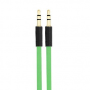 SDTEK Green Premium 1 Metre 3.5mm Gold Jack to Jack Stereo Audio Aux Auxiliary Cable for iPhone, iPod, iPad, Samsung, Tablet, Car, Phone