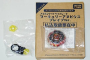 Takara Tomy - Beyblade Takara 4D WBBA Red Mercury Anubis Exclusif - 9700386414576