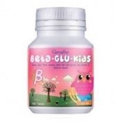 BETA GLUCAN KIDS WITH VITAMIN C WHITE MALT flavour 100 TABLETS