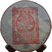 1996yr Yunnan Tong Qing Hao Pu Er Tea 357g