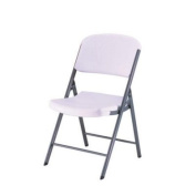 Lifetime Products Contoured Folding White Chair 2804