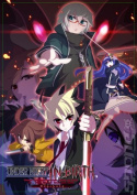 Under Night In-Birth EXE:Late [Region 2] [Blu-ray]