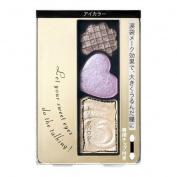 Integrate Shiseido Eye Shadow Suite Trick Eyes - VI211