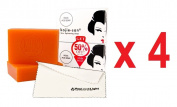 4x Kojie San Skin Lightening Kojic Acid Soap 2 Bars - 65g + 1 YouLookLight screen/ phone cleaning cloth