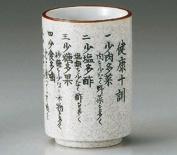 KENKOU 7.1cm Tea CupJiki Japanese Original Porcelain