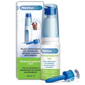 HemoClin Rapid relief from Haemorrhoids No more pain, itch & irritation. 45 ml.