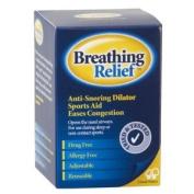 BREATHING RELIEF NASAL DILATOR SET. REUSABLE ANTI SNORING CLIPS. 1 SMALL PLUS 1 MEDIUM DILATOR