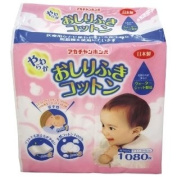 1080 Sheets Soft Wipes Cotton Made In Japan