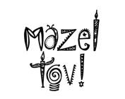 Karmabee Mazel Tov Note Cards, Blank Inside, Set of 10