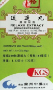 Relaxx Extract (Xiao Yao Wan), 160mg X 200 Pills/bottle