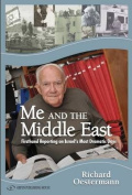Me and the Middle East