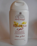 Cyclax Nutressa Royal Oud Nourishing Hair Conditioner ~ Mukhalat Malaki
