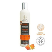 Natura Siberica Shampoo Northern Cloudberry Intensive Repair & Nutrition 400ml
