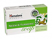 Himalaya Herbals Neem & Turmeric Soap - 75g Ship Wordwide