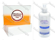 Kojic Acid & Glutathione Dual Whitening/Bleaching Soap + Authentic Relumins Advance White Stem Cell Therapy Intensive Repair Lotion