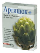 Artichoke+ @ 50caps. Protecting the liver from the action of toxins