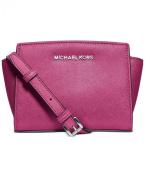 Michael Kors Saffiano Leather Mini Selma Crossbody Bag - Deep Pink